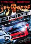 Drift_1